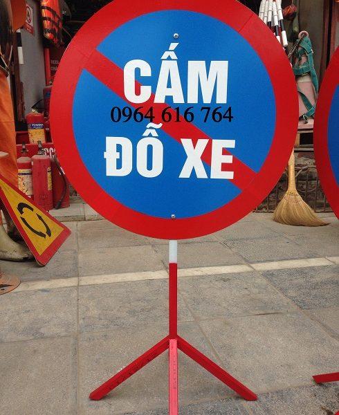 Biển báo cấm đỗ xe giá rẻ